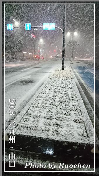 博多市區積雪中
