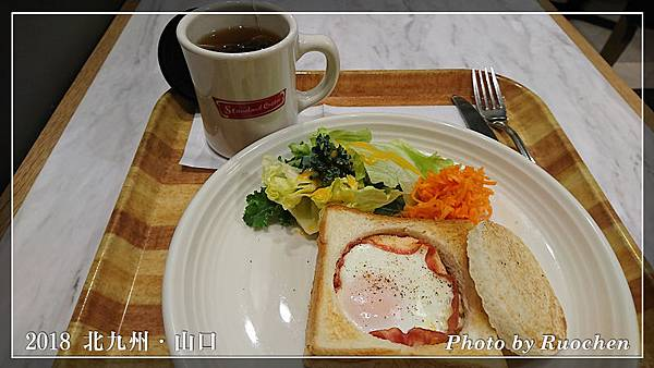 最後一天早餐