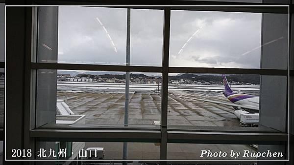 機場部分區域積雪未退