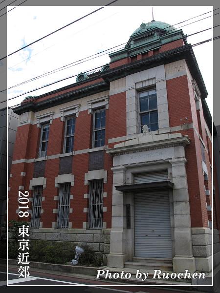 舊三菱銀行佐原支店
