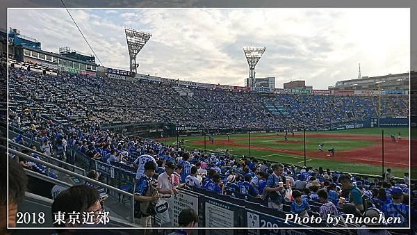 橫濱棒球場