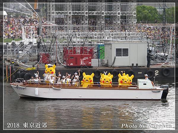 皮卡丘大量發生--皮卡丘迎賓船