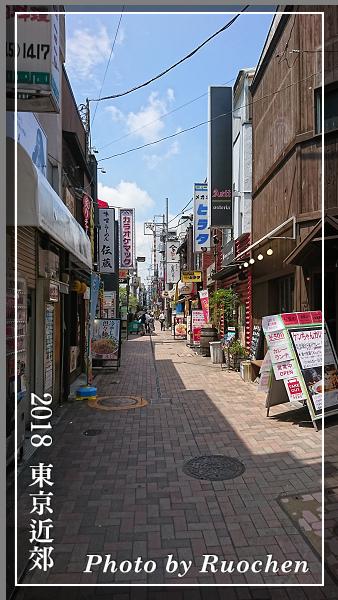 應慶大學附近商店街