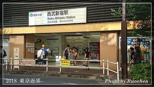 西武鐵道西武新宿站