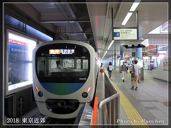西武鐵道本川越站