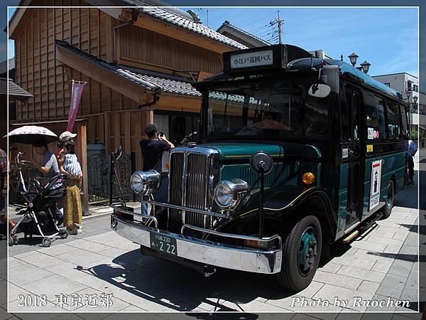 小江戶巡迴巴士