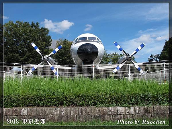所澤航空公園