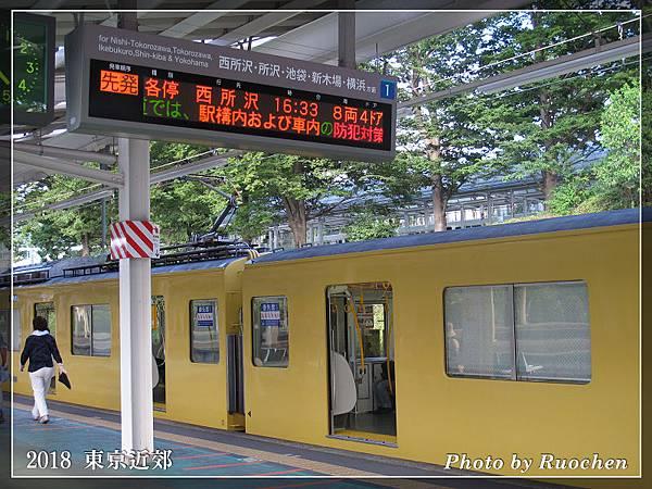 西武鐵道西武球場站