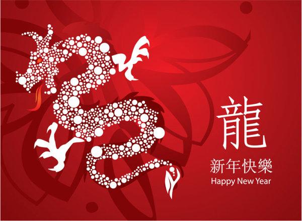 2012新年快樂!