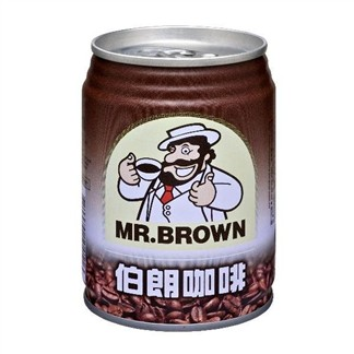 抗漲 ~伯朗咖啡79折!!