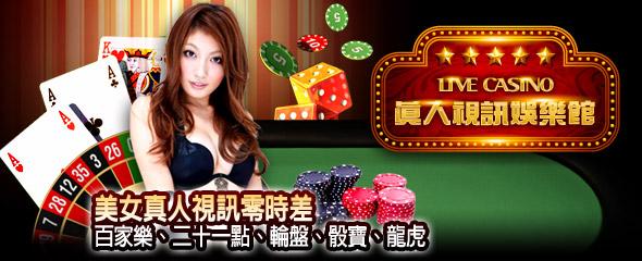 撲克王 ♠ 專業級的德州撲克(國際版)