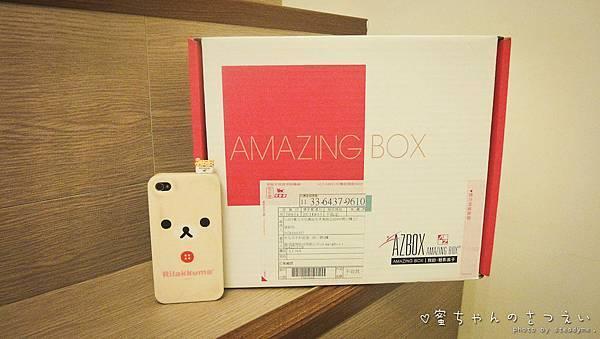 AMZBOX-1