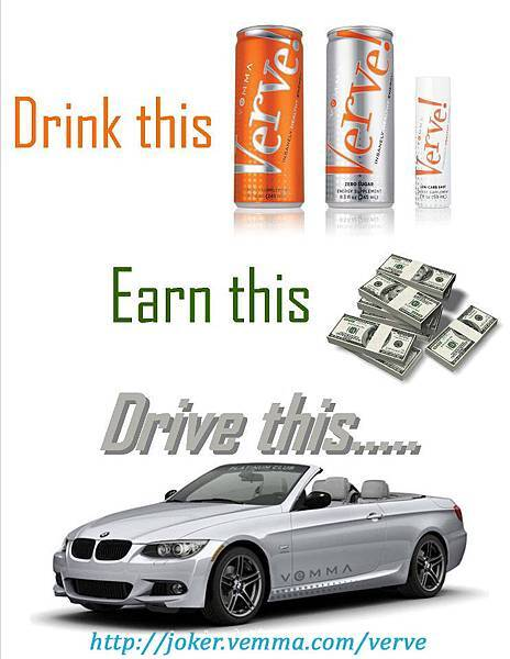 Verve and BMW