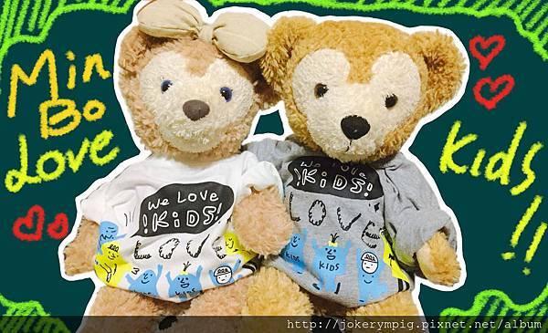 20150305-D&S VS 兒福2