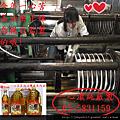 2013-2014一心苦茶油