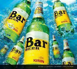 KIRIN Bar瓶裝啤酒