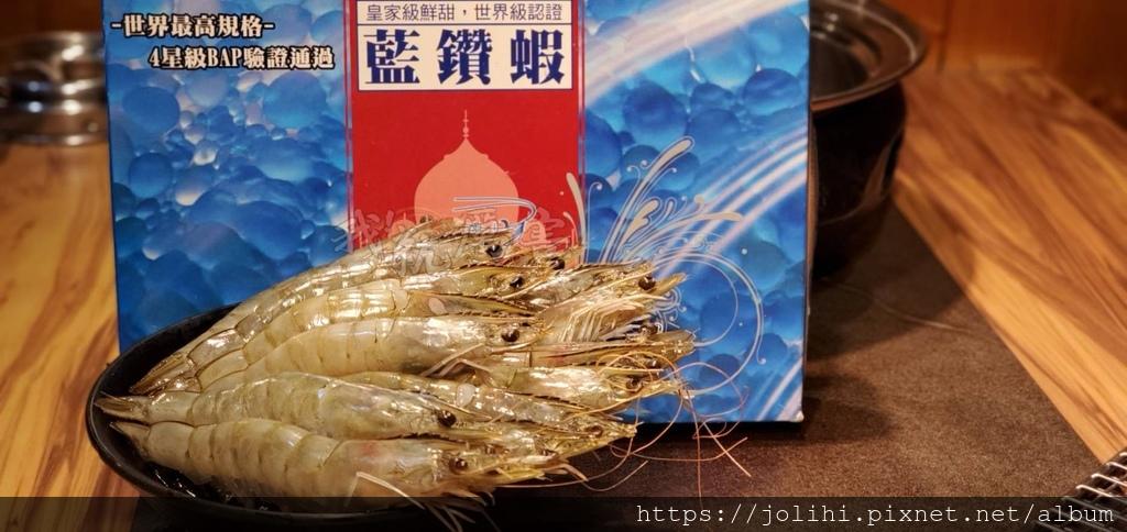 藍鑽蝦有浮水印.jpg
