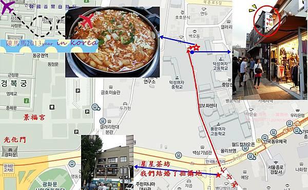 景福宮-綜合年糕鍋1