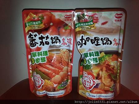 可果美火鍋高湯(蕃茄起司/咖哩蔬菜)
