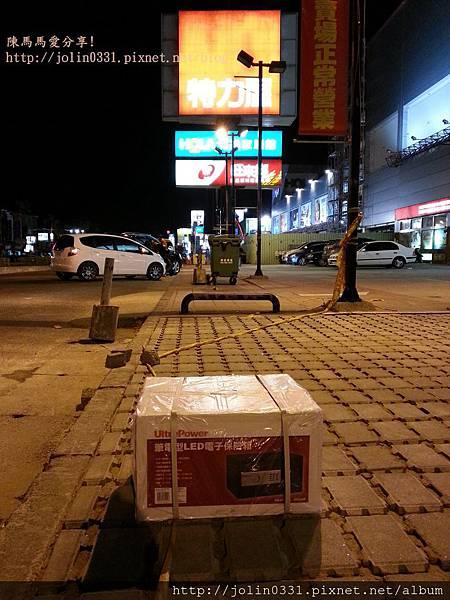 B&Q特力屋:筆電型LED電子保險箱