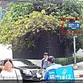 [曼谷自助行]台灣姐妹花開的民宿[Vacio]