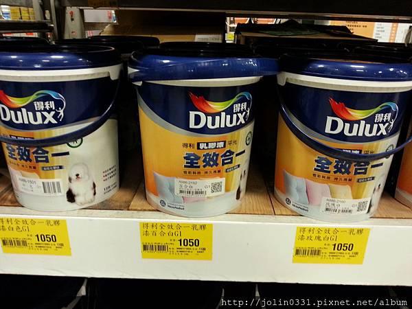 Dulux得利乳膠漆
