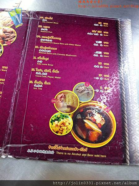 海南雞飯2.jpg