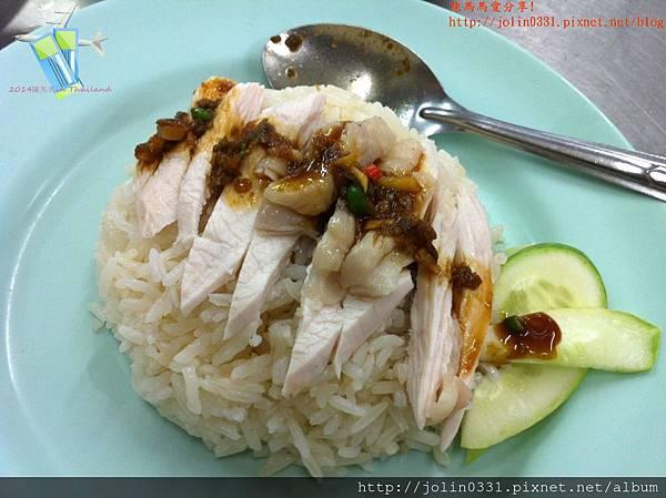 海南雞飯5.jpg