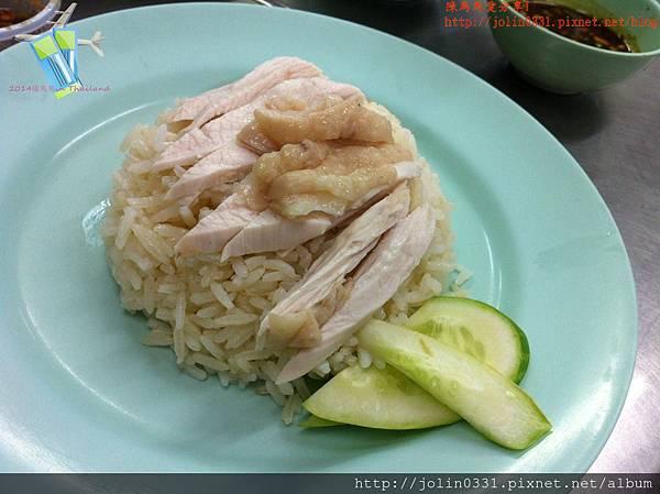 海南雞飯7.jpg