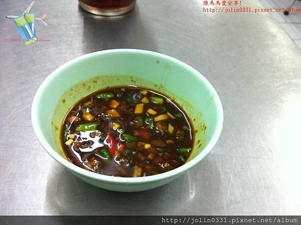 海南雞飯8.jpg