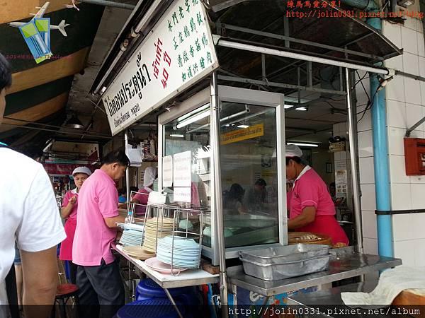 海南雞飯18.jpg