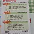 2014/7/6台南永康-主緹複合式廚房