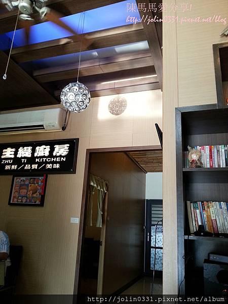 2014/7/25台南永康-主緹複合式廚房