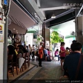 台北-三多屋爸爸嘴