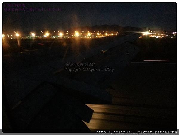 韓國釡山金海機場by釡山航空BX798
