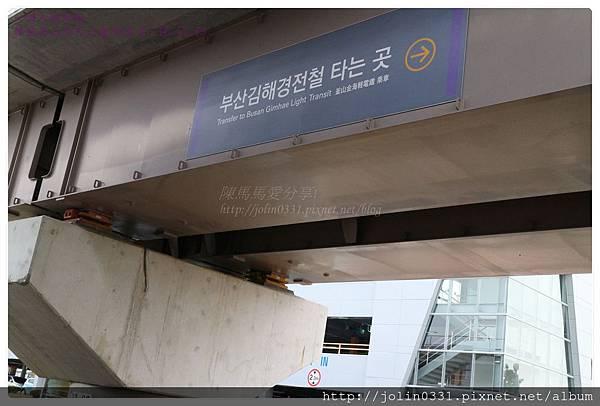 韓國釡山金海機場