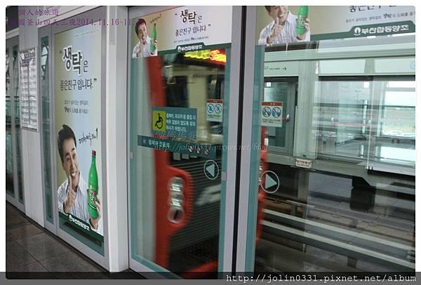 韓國釡山金海機場快線