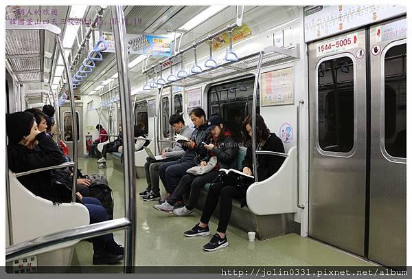 韓國釡山金海地鐵2號綠線