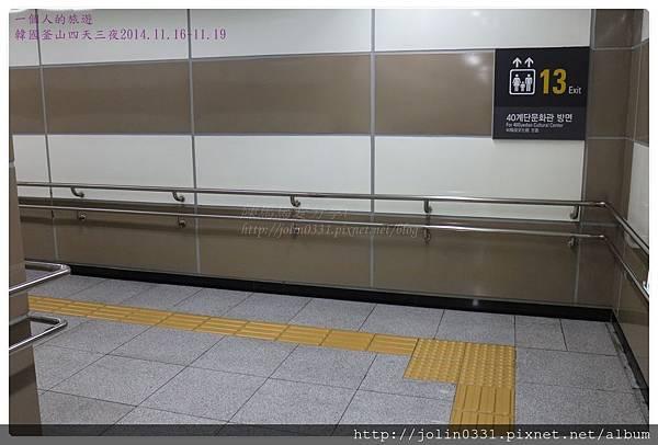 韓國釡山金海地鐵1號橘線中央站13電梯出口