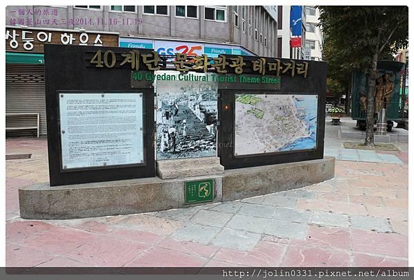 韓國釡山金海地鐵1號橘線中央站13電梯出口~40楷梯附近