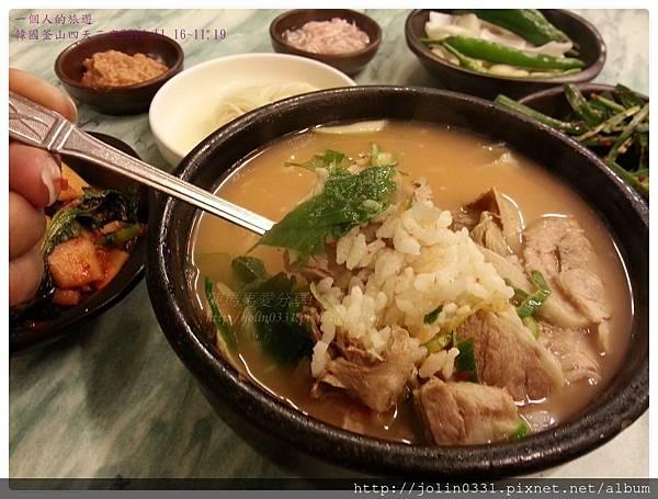 [韓國釡山]海雲台-王豬肉湯飯