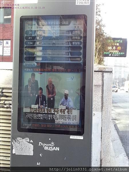 韓國五六島『天空步道오륙도스카이워크