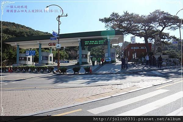 韓國釡山:影島-太宗臺태종대