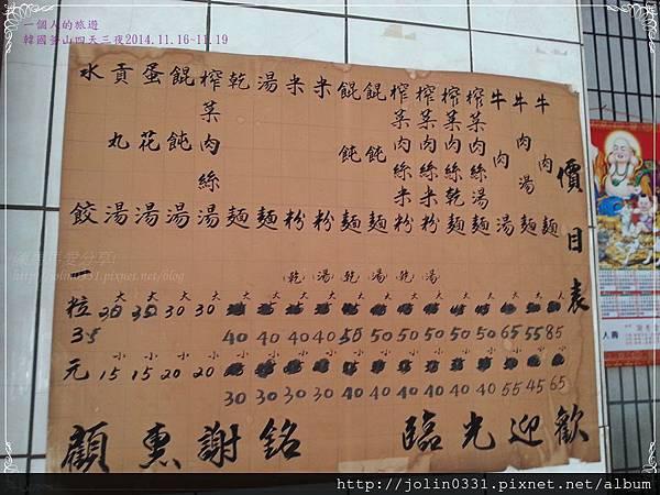 台南-永康大灣七街無名麵攤