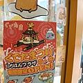 日本ぐでたま蛋黃哥