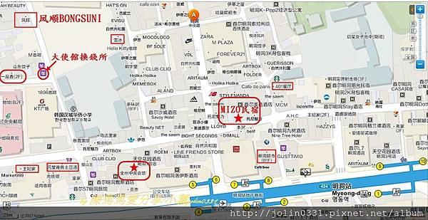 明洞地圖2.jpg