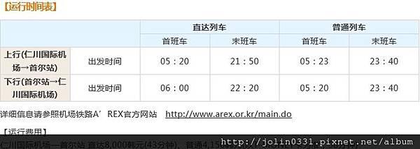 A%5CREX1.jpg