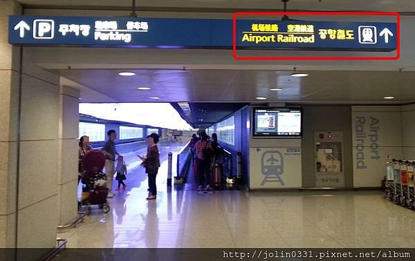 仁川機場1.jpg