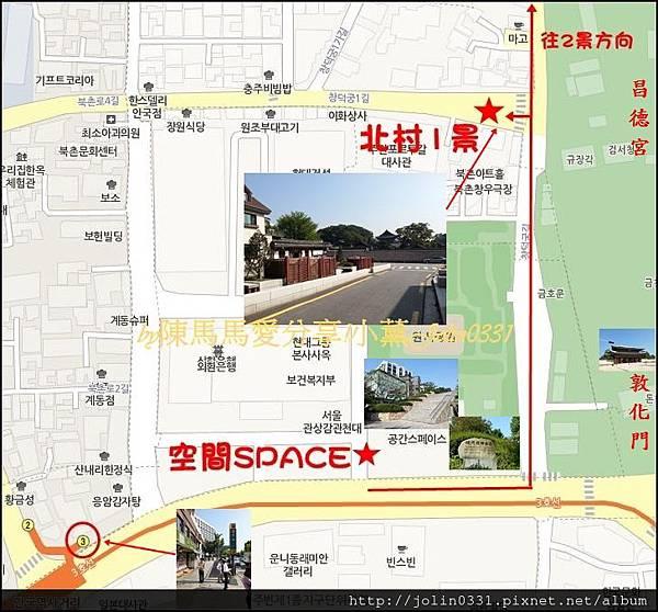 1_空間SPACE.jpg