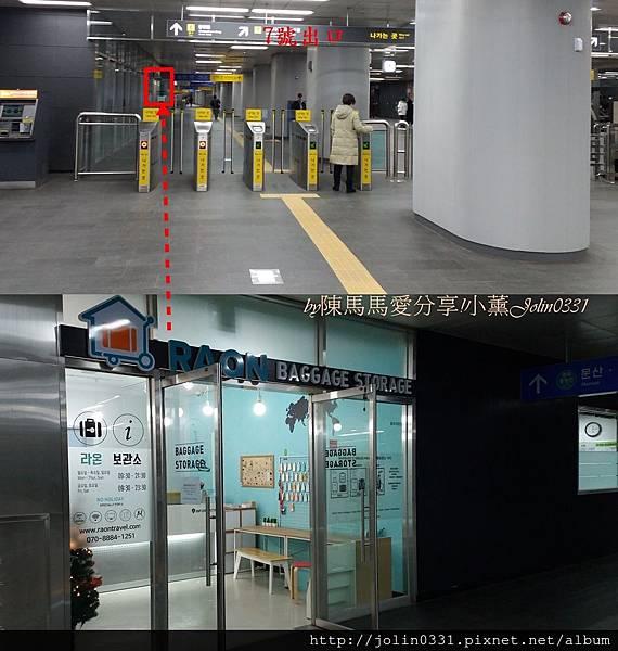 弘大RAON7號出口.jpg